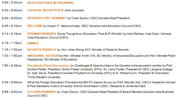 The Business of Education Dinner in Vancouver BC – Event Agenda